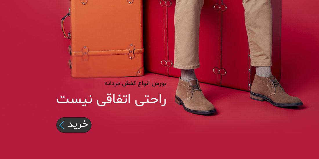 فروش ویژه پوشاک زنانه