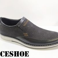 کفش راحتی مردانه مدل n-1453